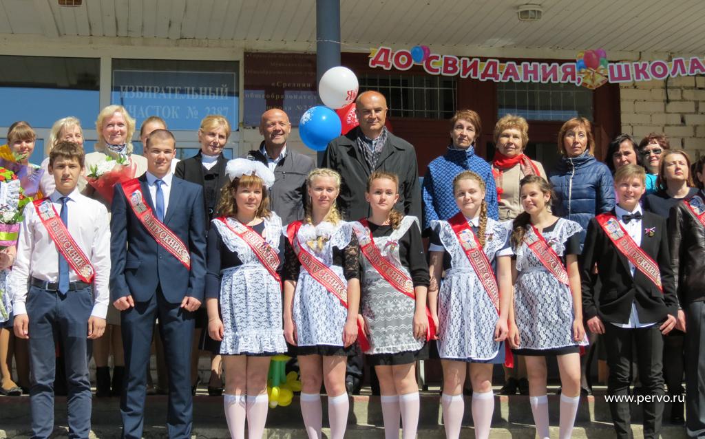 Глава Первоуральска и депутаты «Единой России» поздравили выпускников