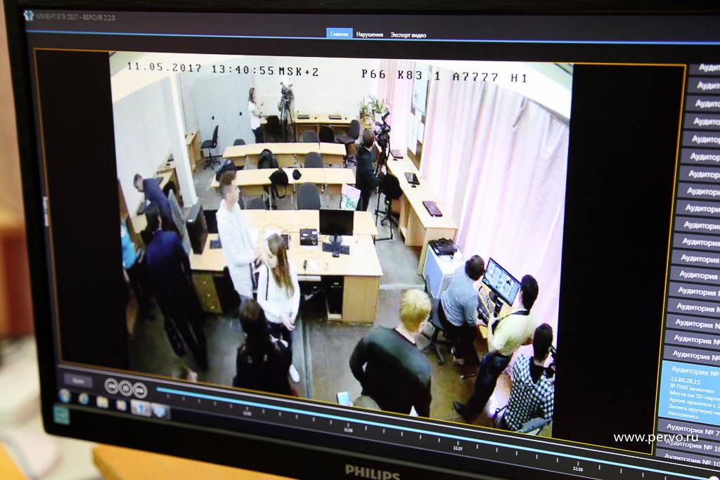 Камеры ЕГЭ в Первоуральске будут работать в «онлайн – режиме»