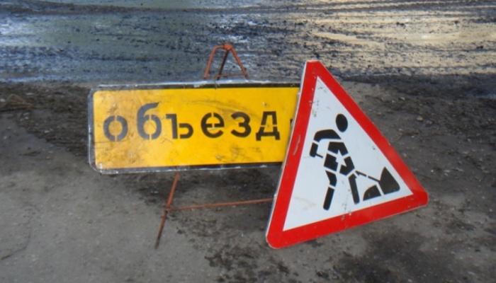На ремонт в Екатеринбурге закрывают еще одну улицу