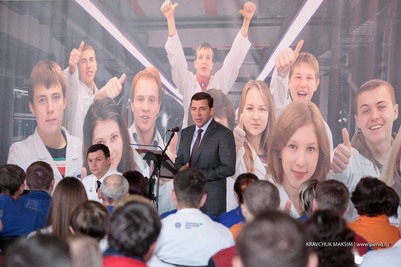 Евгений Куйвашев высоко оценил командную работу власти, бизнеса и общества по преображению Первоуральска