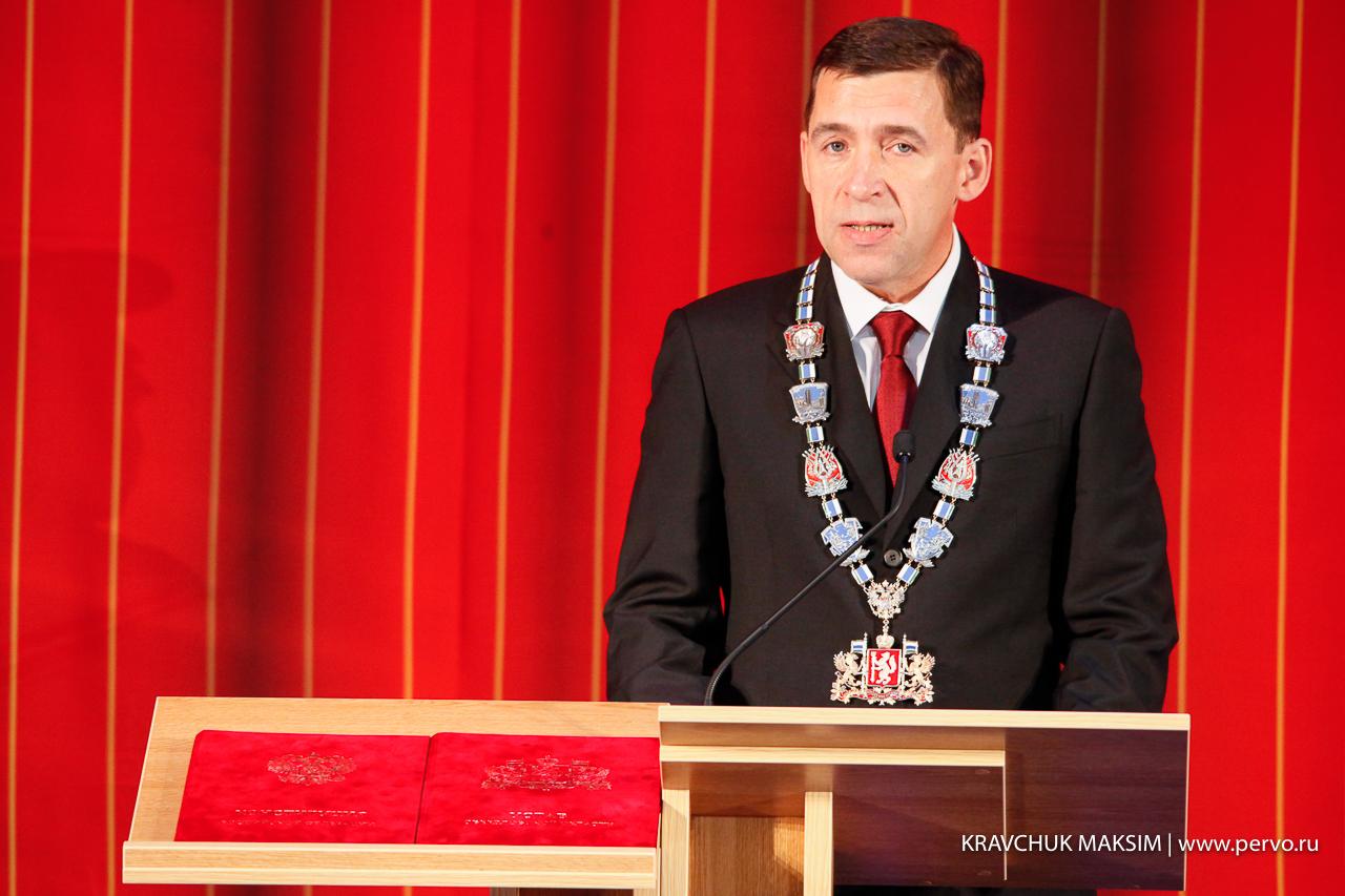 Валерий Хорев и Николай Козлов приняли участие в инаугурации Евгения Куйвашева