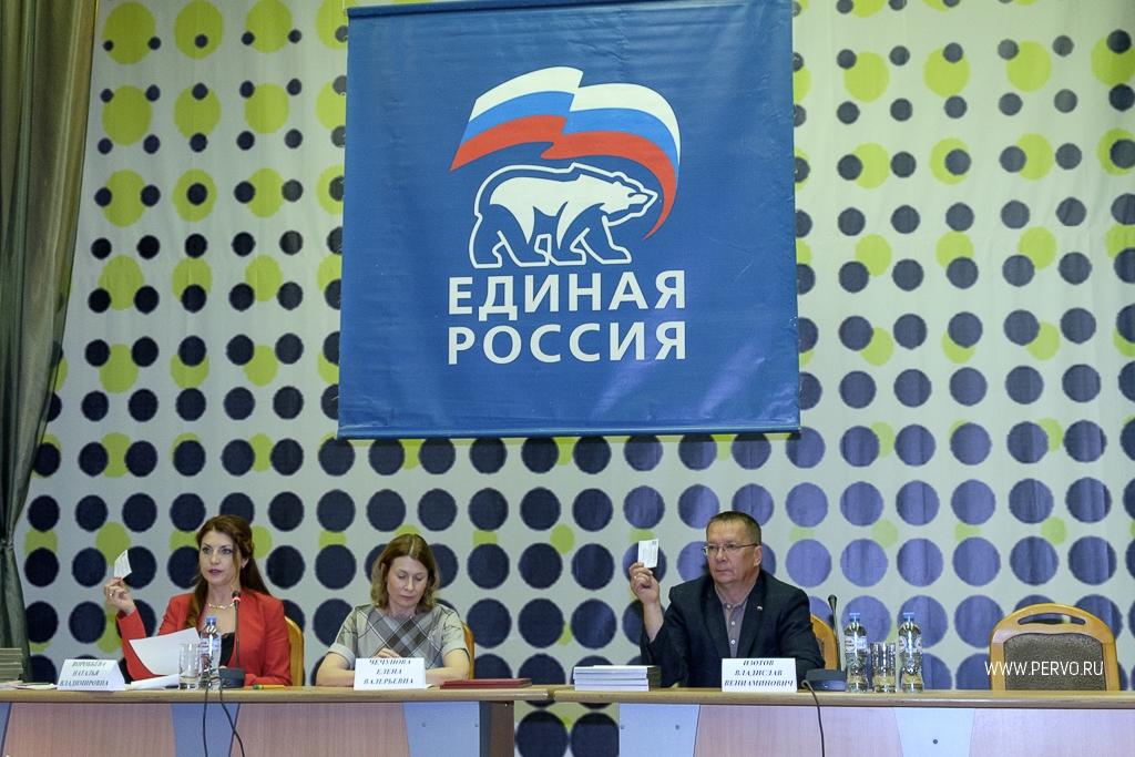 Депутаты «Единой России» выдвинули своего кандидата на должность председателя Первоуральской городской Думы