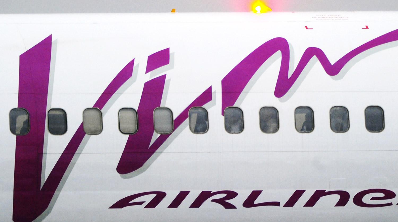 В Домодедово задержаны шесть рейсов «ВИМ-Авиа»