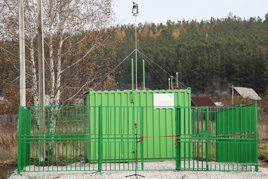 ПНТЗ установил стационарный пост мониторинга загрязнений атмосферного воздуха