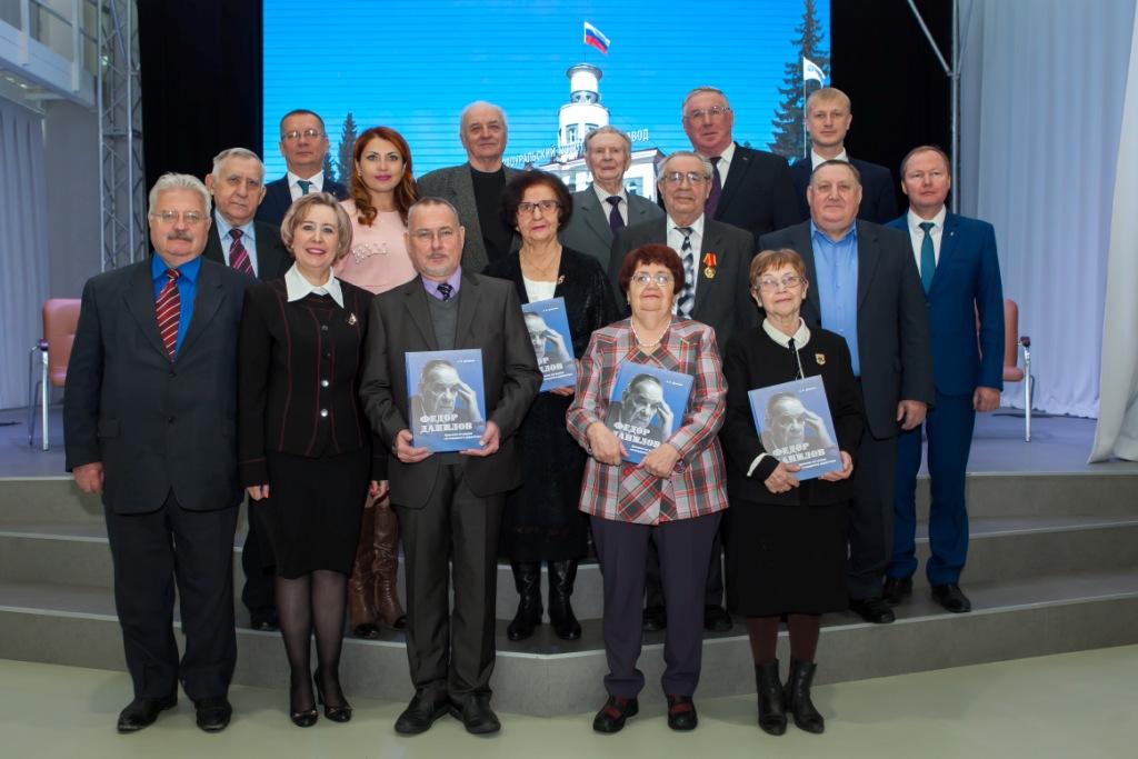 Депутаты побывали на презентации книги о Федоре Данилове