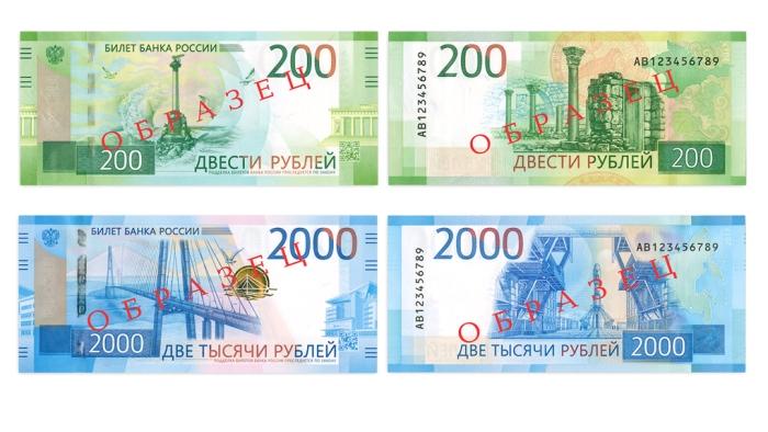 Новых денежных средств хватит навсех— ЦБ утихомирил граждан России