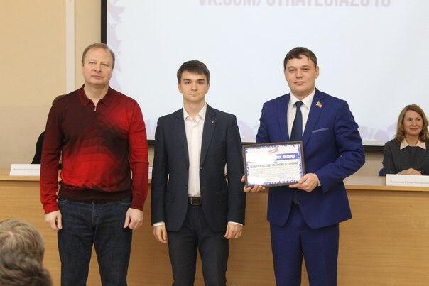Дмитрий Маштаков побывал на слете «молодогвардейцев»