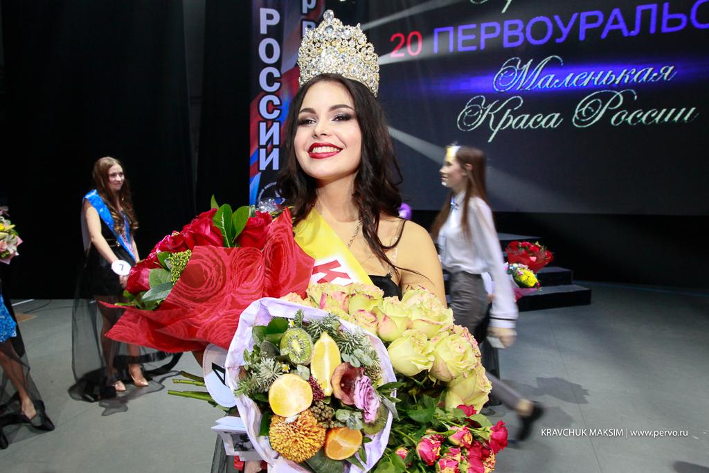 Первоуральск узнал имя «Краса России 2017». Фотографии