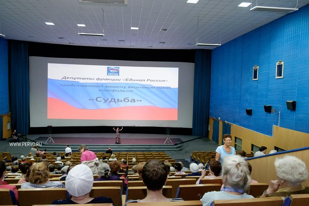 Красноярскому краю выделили 20 млн нановые нынешние кинозалы