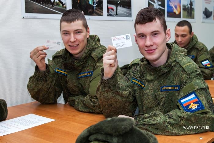Отслужившие в Горном Щите белые металлурги приглашены работать на ПНТЗ