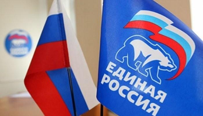 Депутаты «Единой России» приняли участие в семинаре регионального партактива
