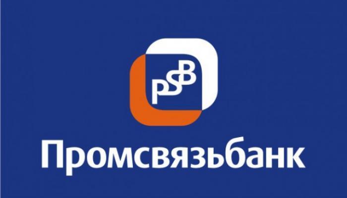 В Промсвязьбанке готовятся ввести временную администрацию