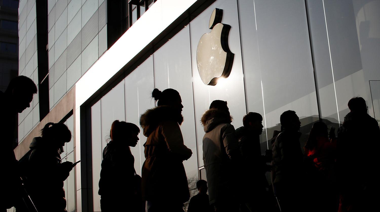 Apple выплатит США $38 млрд