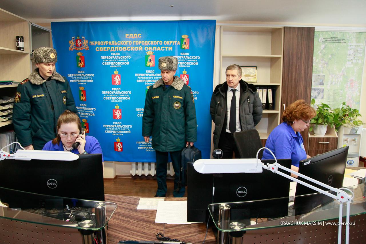 Федеральные сотрудники МЧС высоко оценили готовность Первоуральска к паводку и пожароопасному периоду